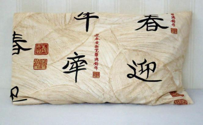 Kissenhülle Asia Harmonie 40 x 60 cm